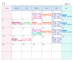 month02のコピー4.png