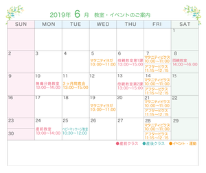month20190514.png