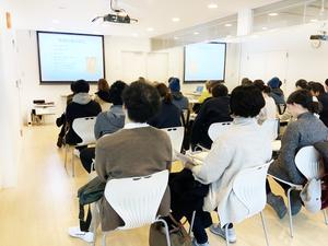 無痛教室_20200120.jpg